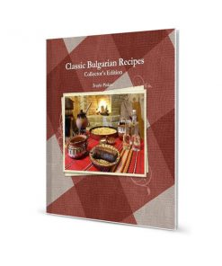 Classic Bulgarian Recipes Cookbook - FREE with purchase