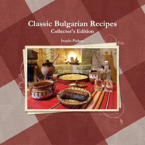 classic-bulgarian-cookbook-img