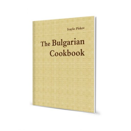 The Bulgarian Cookbook