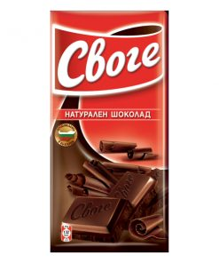 Svoge Chocolate DARK
