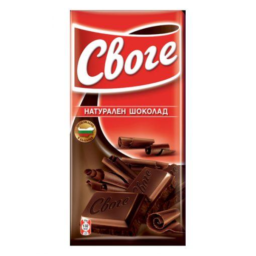 Svoge Chocolate DARK