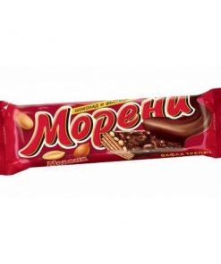 Moreni - Single