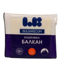 Bulgarian Kashkaval - Sheep's Milk