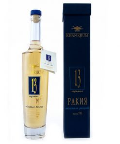 Khan Krum 13 Year Old Rakia