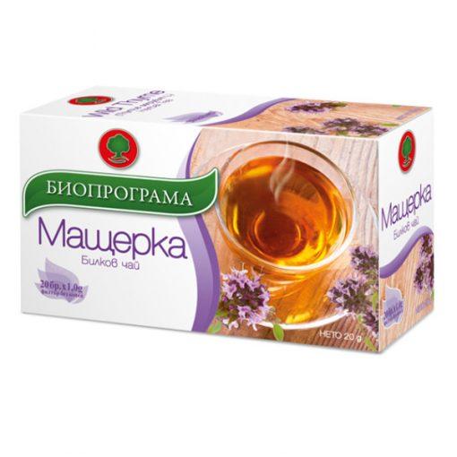 Thyme Herbal Tea - Mashterka