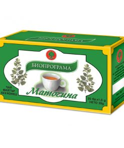 Lemon Balm Herbal Tea - Matochina
