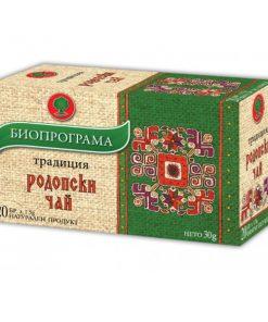 Rhodopa Herbal Tea - Rodopski