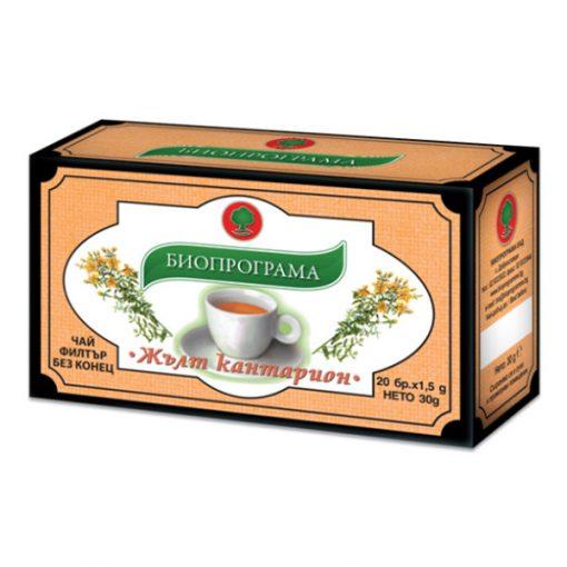 St. John's Wort Tea - Zhylt Kantarion
