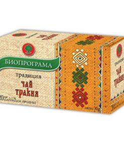 Trakia Herbal Tea