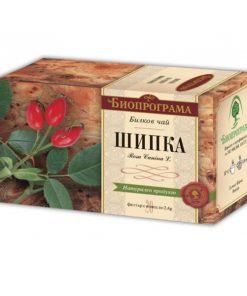 Rosehip Tea - Shipka
