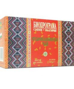 Stara Planina Herbal Tea - Staroplaninski