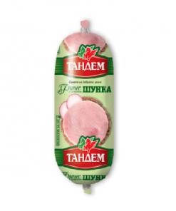 Ham Original