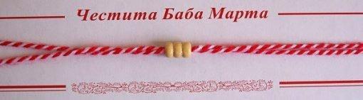 bracelet-rings-600x166
