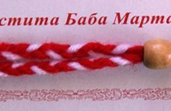 Martenitsa Bracelet with Shorter Bead