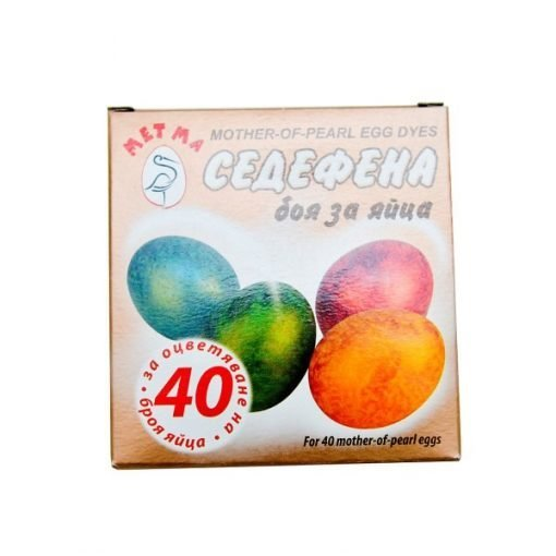 Easter Egg Dye Mother of Pearl (sedefena) Coloring Kit (4 Colors)
