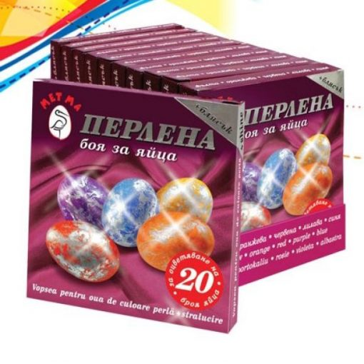 Easter Egg Dye Coloring Kit Pearl (5 Colors + Silver)