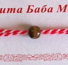 Martenitsa Bracelet Ball